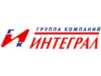 Логотип Группа Компаний Интеграл, ООО