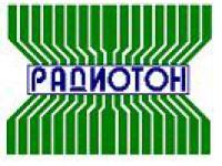 "Логотип ООО ""Радиотон"""
