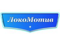 Логотип Локомотив ООО