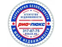 Логотип АН Риа-Люкс