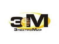 "Логотип ""ЭлектроМир"", группа предприятий"