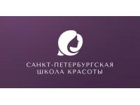 "Логотип Школа красоты ""Эколь"" в Екатеринбурге"