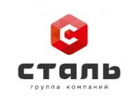 "Логотип ""Группа Компаний Сталь"" ООО"