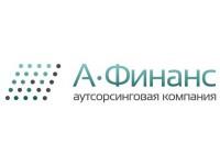 Логотип А-Финанс Консалтинг