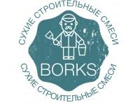 Логотип BORKS, ООО