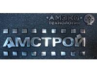 Логотип AMстрой