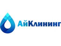Логотип АйКлининг