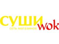 Логотип Суши ВОК Екатеринбург