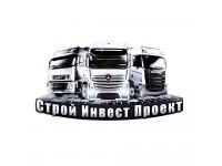 Логотип Строй Инвест Проект, ООО