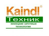 Логотип Каиндл-Техник, ООО