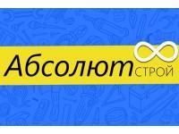 Логотип АбсолютСтрой, ООО