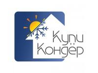 Логотип КупиКондер