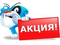 """Логотип ТУРИСТИЧЕСКАЯ КОМПАНИЯ """"ЛОЦМАН"""", ООО"""
