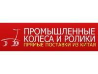 """Логотип ООО ТПК """"ПРОМЫШЛЕННЫЕ КОЛЕСА И РОЛИКИ"""""""