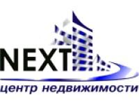 """Логотип цн """"Next"""""""