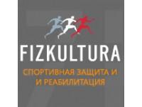 Логотип Fizkultura