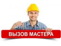 Логотип САНТЕХНИКИ ЭЛЕКТРИКИ ЕКАТЕРИНБУРГ