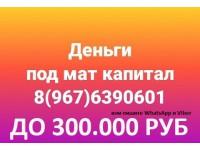 "Логотип Компания ""КАПИТАЛ-РФ"""