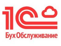 Логотип 1C БухОбслуживание Эрикос