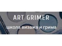 Логотип Школа визажа ArtGrimer, ООО
