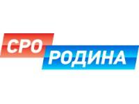 Логотип СРО Родина: допуски СРО, сертификаты ISO, специалисты НРС